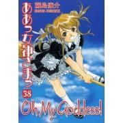 Oh My Goddess!: Volume 38 by Kosuke Fujishima
