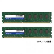 ADATA AD2U800B1G6-2 2GB DDR2 800MHz memoria