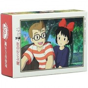 Ensky 150 Piece Jigsaw puzzle Kiki's Delivery Service The day we go to the sea (10x14.7cm) no.150-G06 from Japan