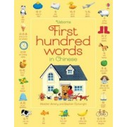 First Hundred Words in Chinese by Heather Amery