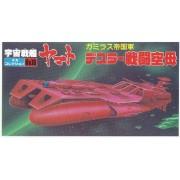 Star Blazers Bandai Space Cruiser Yamato Aircraft Carrier Battle Desslar No.16 Model