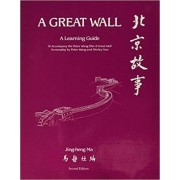 A Great Wall by Jing-Heng Ma