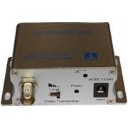 Casey Single Channel Active Video Balun, , 1 Year