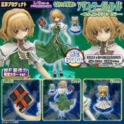 Touhou Project - The Seven Colored Puppeteer, Alice Margatroid Forest Green Color (japan import)