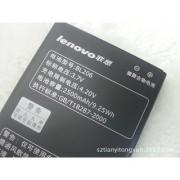 Premium Quality Replacement Battery For Lenovo A630 A600E (BL206) 2500mah BL-206