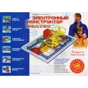 """Электронный конструктор - """"Знаток 180 схем"""""""
