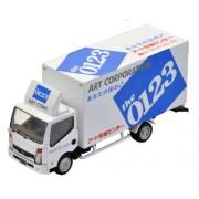 Tomica Limited Vintage TLV-N62a Atlas Panel Van [Art Hikkoshi Center]