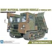 1/72 Mod?Le Militaire Kit Series Mat?Riel De Travail No.07 Rez Self-Defense Car Handling (Set 2-Car) (Japan Import)