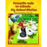 Povestile mele cu animale