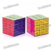 Shock-You-Friend Electric Shock Magic Cube - Practical Joke (3 x AG10/Style Assorted)