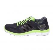 Мъжки маратонки ADIDAS CC RIDE M - D66785