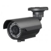 Caméra de surveillance IR AHD 720P / 1MP, 72 leds, 60m