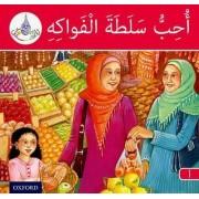 The Arabic Club Readers: Red Band A: I Like Fruit Salad by Rabab Hamiduddin