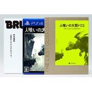 Hitokui no washi Trico / The Last Guardian - First Press Limited Edition [PS4][Importación Japonesa]