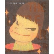 Yoshitomo Nara - Little Star Dweller by Yoshitomo Nara