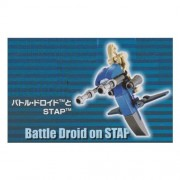 30004 mini fig block building block (Battle Droid on STAP) # STAP and Lego (LEGO) Star Wars series LEGO STAR WARS Battle Droid (japan import)