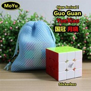 Hot!! MoYu GuoGuan YueXiao 3x3 3 Layers Magic Cube Professional Speed Puzzle Cube Brain Teasers Game Stickerless With a Cube Bag ¡Caliente!! MOYU guoguan yuexiao 3x3 3 capas cubo mágico Puzzle Cubo rompecabezas juego profesional de velocidad con un cubo s
