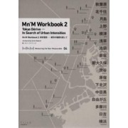 Measuring the Non-Measurable 04 - Mn'm Workbook 2 by Darko Radovic