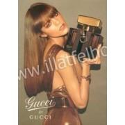 Gucci by Gucci EDP - 50ml