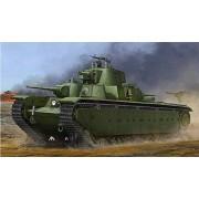 Hobby Boss 83844 - Modèle Kit Soviet T 35 Heavy Tank Late-Hobbyboss
