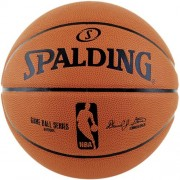 Spalding Basketball NBA GAMEBALL REPLICA (Outdoor) - orange | 7
