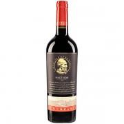 Budureasca Horeca Pinot Noir 0.75L