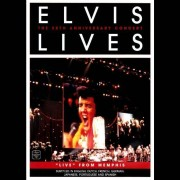 Elvis Presley - Elvis Lives (0617884476199) (1 DVD)