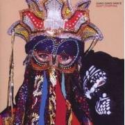 Gang Gang Dance - Saint Dymphna (0801061017125) (1 CD)
