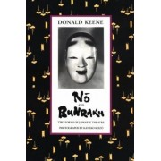 No and Bunraku by Donald Keene