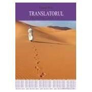 Translatorul - Daoud