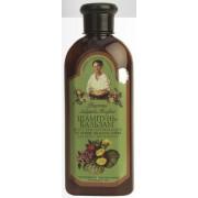 Sampon - balsam regenerant pentru toate tipurile de par