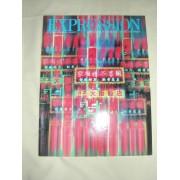 """06/14 Magazine """" Expression"""" N°11 Décembre 1990 - Le Magazine Des Membres D Américain Express."""