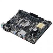 ASUS-Intel-1151-H110M-R-C-SI-DDR4-VGA-DVI-HDMI-mATX