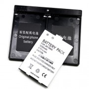 Batterie Haute Capacité 1230 Mah ( Jm1 ) Pour Blackberry Pour Bold Touch 9900