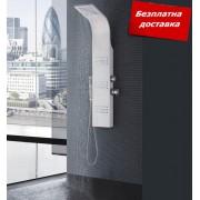 Хидромасажен душ панел в бяло А56