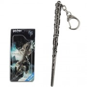 Harry Potter Hermione Magical Magic Spell Wand Metal Key Ring Chain Keychain