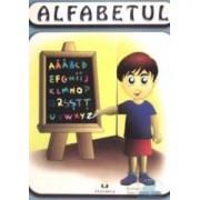 Alfabetul - Ilustratii de Toma Costinel Daniel
