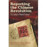 Reporting the Chinese Revolution by Baruch Hirson