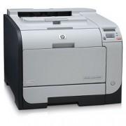 Color LaserJet CP2025n Štampač u boji /20ppm/600 x 600 dpi/128 MB/Up to 40000 pages/USB CANON