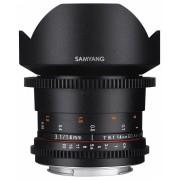 Samyang 14mm T3.1 VDSLR ED AS IF UMC II (Pentax K)