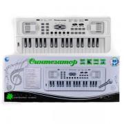 Синтезатор белый 37 клавиш., микрофон, 22 мелодий