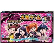 Pretty Rhythm Game of Life (japan import)