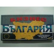 """Детска занимателна игра """"Бизнес България"""" от Play Land"""