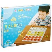 Kumon Magnetic Number Board 1-30 Japan Magnet