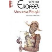 Moscova-Petuski - Venedikt Erofeev