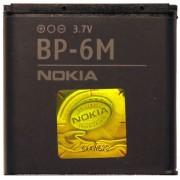 Батерия за Nokia - BP-6M
