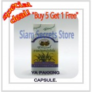 Ya Pakking Capsules Beijing Grass Herbal Effective Health Supplement