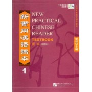 New Practical Chinese Reader vol.1 - Textbook (Traditional characters) by Xun Liu