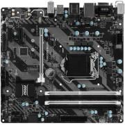 Placa de baza MSI H270M Bazooka, Intel H270, LGA 1151