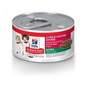 Hill's Science Diet Kitten Liver & Chicken Entree Canned Cat Food, 2.9-oz, case of 24